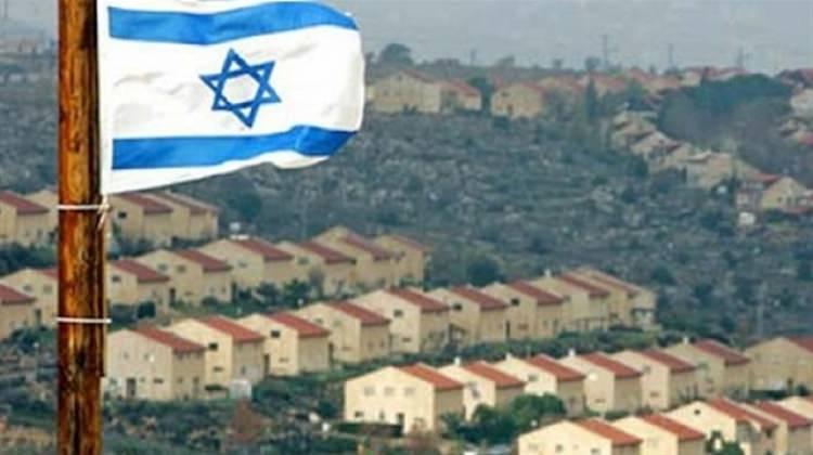 Avrupa Birliği'den İsrail'e tepki !