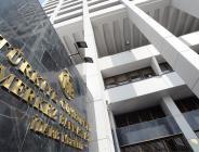 Merkez Bankasından Dolar açıklaması