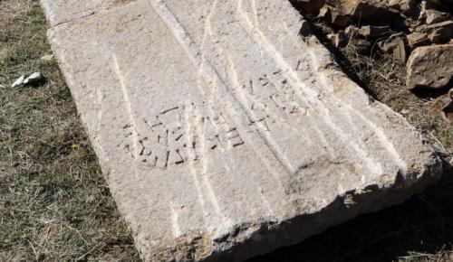 Trafo kazısından tarih çıktı