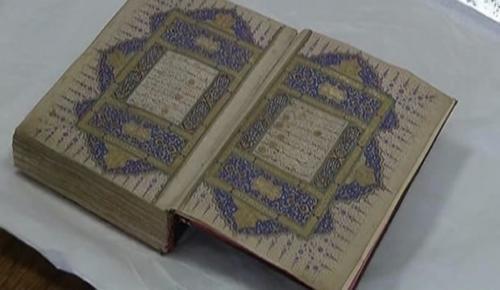 524 yıllık Kuran-ı Kerim Topkapı Sarayı'nda