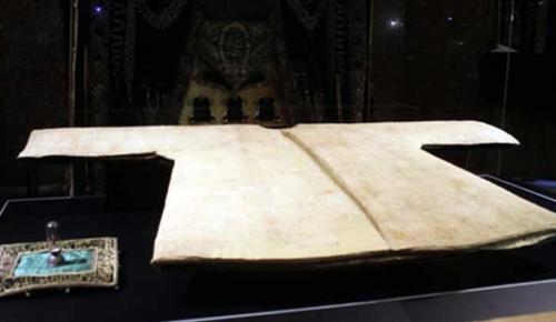 Hırka-İ Şerif,Hz. Muhammed (s.a.v)'in mübarek yadigarı