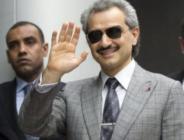 Suudi Prens'ten Amerikalı şirkete dev yatırım!
